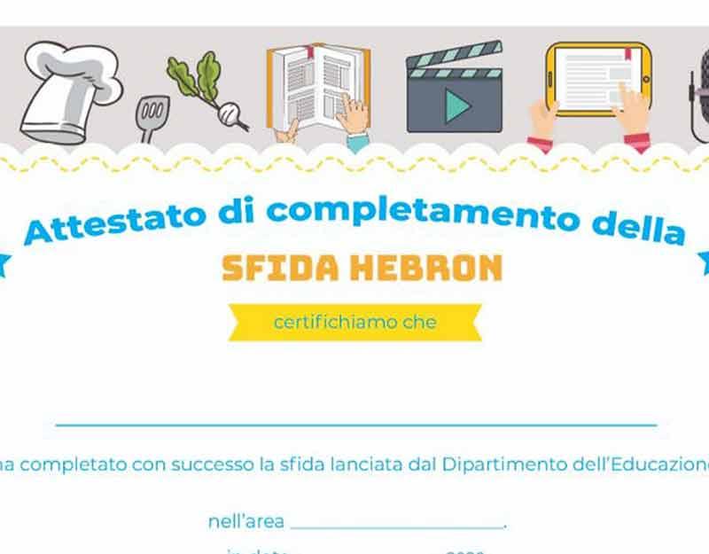 Certificate-I