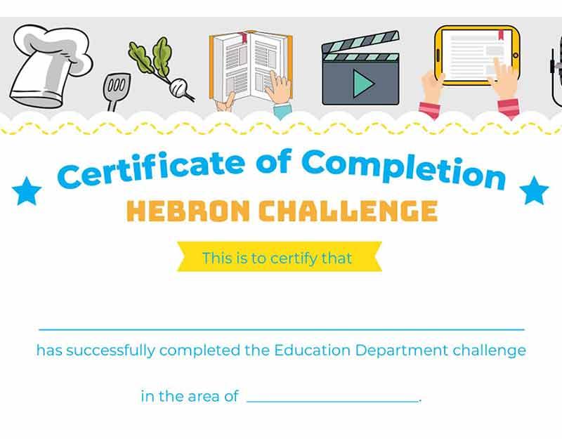 Certificate-M